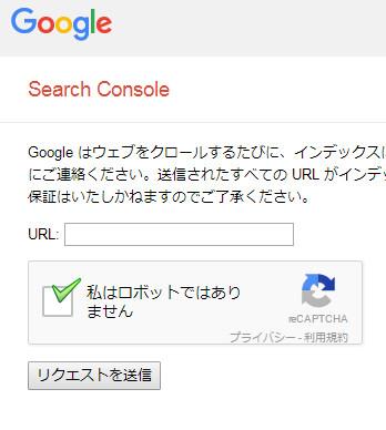 GoogleIndex