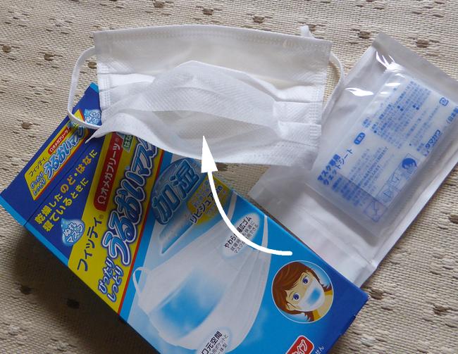 就寝用喉の渇き防止マスク
