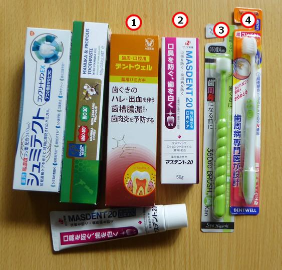 歯磨きと歯ブラシ