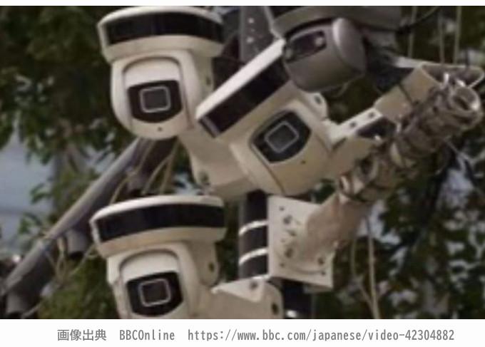 衝撃のドキュメンタリー「超監視社会 70億の容疑者たち」LINE情報流出の意味