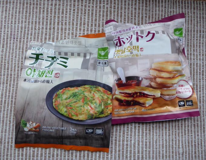 業務スーパー韓国冷凍モノ|チヂミとホットク