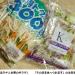 売上増のカット野菜は安全?栄養素はある?保存法は|あさイチ